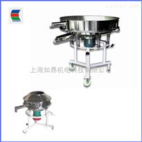 RA-800小型振动筛,浆料筛,厂家直销