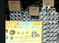 氣體滅火高壓管件 熱鍍鋅無縫鋼管 高壓法蘭 彎頭三通