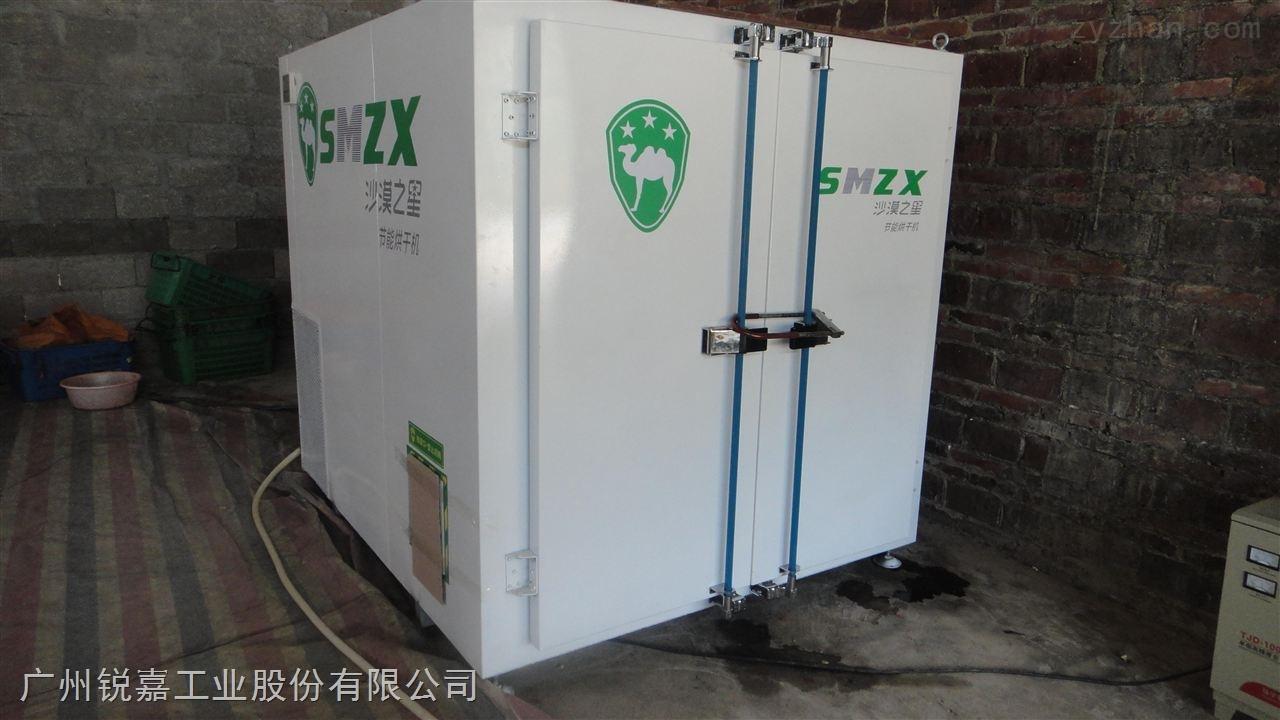 空气能节能烘干机