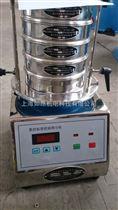 RA-200高精度实验筛
