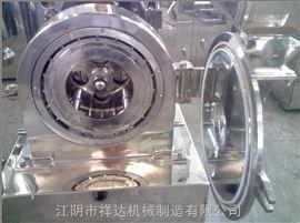 WFJ-系列煤粉涡轮粉碎机