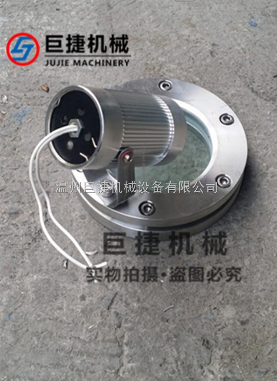 厂家供应各种不锈钢304带灯视镜