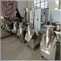 营养品颗粒专用旋转制粒机 不锈钢制作颗粒设备等