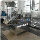 食品厂颗粒专用旋转制粒机 不锈钢制粒机