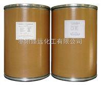 盐酸阿米替林原料药价格