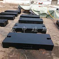 浙江衢州2TM1级铸铁砝码_1000kg配重砝码