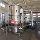 GFG-60化妆品粉体专用高效沸腾干燥机,米粉高效沸腾干燥机