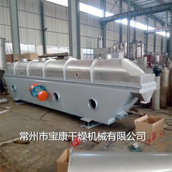 常州振动流化床干燥机,江苏流化床干燥机厂家,鸡精设备专用流化床干燥机