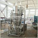 FL系列 食品沸腾制粒干燥机