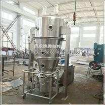 FL系列沸騰制粒干燥機 粉狀干燥包衣制冷機