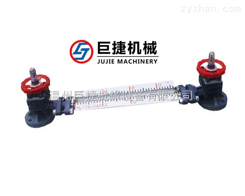 防腐型玻璃管液位计供应