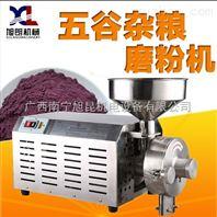 广西五谷杂粮磨粉机