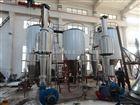 LPG-5鸡粉、鸡汁、咖啡液高速离心喷雾干燥机,可实验型
