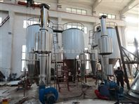 供应果汁加工设备/速溶颗粒制粒干燥机