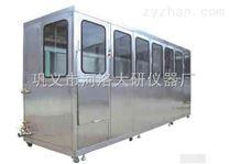 鄭州臺式超聲波清洗儀廠家