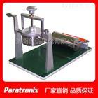 PA-01紙板吸收性測試儀