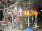 环己酮肟化催化剂干燥系统设备使用空心浆叶干燥机