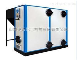 龙兴--生物质热水锅炉