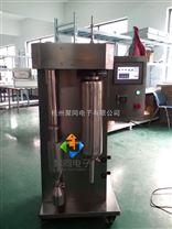 天津小型噴霧干燥機JT-8000Y產品的特點