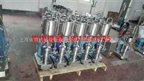 水煤浆磨浆机,高速湿法研磨分散机