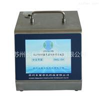CLJ-6100型尘埃粒子计数器