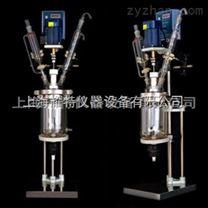 3L双层玻璃反应釜专业生产供应
