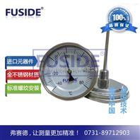轴向螺纹安装全不锈钢双金属温度计,-40-80度,表盘100mm