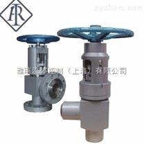 上海雅瑞高压角式节流截止阀厂家
