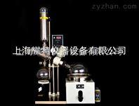 RE-501旋转蒸发器生产厂家