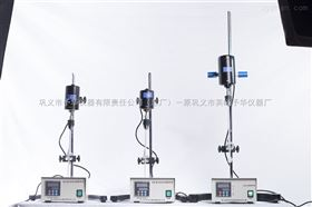 DW-3-60W/90W/120W/160W/308W/400W/电动搅拌器数显可定时