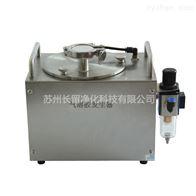 CQ系列便携式气溶胶发生器