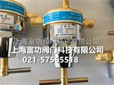 丙烷减压阀RQJ-4 燃气减压阀RQJ-4