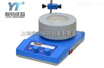 100ml ZNCL-TS数显磁力搅拌器(电热套)