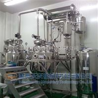 植物芳香油提炼设备