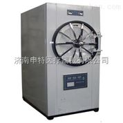 卧式圆形压力蒸汽灭菌器WS-280YDB