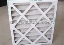 北京空调专用初中效纸板框过滤器 W型大风量亚高效过滤器,超低价初中效过滤棉