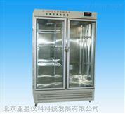 层析实验冷柜数显层析柜恒温层析柜双门层析柜