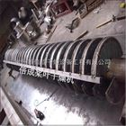 复合肥烘干机 酒糟干化机 空心浆叶干燥机 可定制
