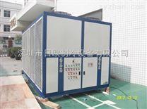 日欧螺杆式冷水机 恒温恒压精密冷水机