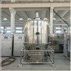FL系列高效沸腾供应 保健品颗粒 包衣专用高效沸腾制粒机