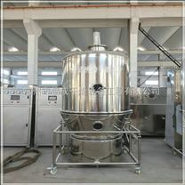 供應 保健品顆粒 包衣專用高效沸騰制粒機