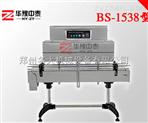 标签热收缩包装机