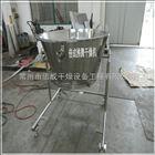 GFG-10立式混合沸腾制粒干燥机 医药原料干燥设备