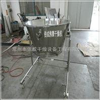 立式混合沸腾制粒干燥机 医药原料干燥设备