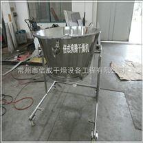 顏料 染料化工專用沸騰制粒干燥機