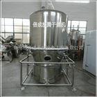 GFG-120白首乌粉沸腾干燥机烘干机
