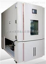 可程式高低溫濕熱試驗箱價格