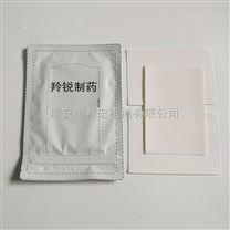 膏藥貼切片機械廠家;模切機連線包裝機設備廠家