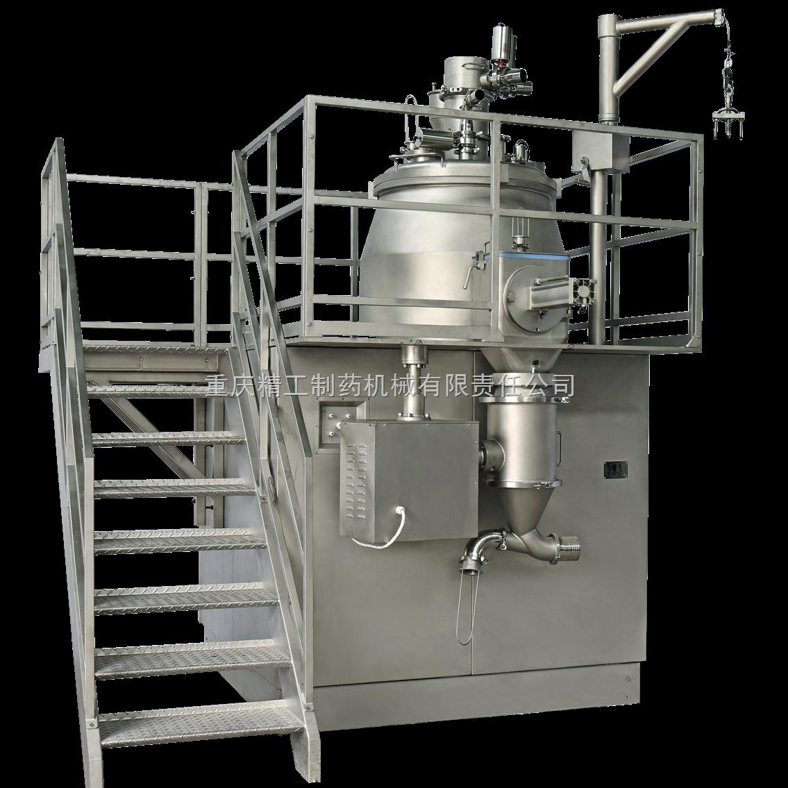 立式高效濕法制粒機