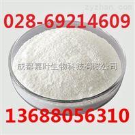 硼氢化钠 华北厂家